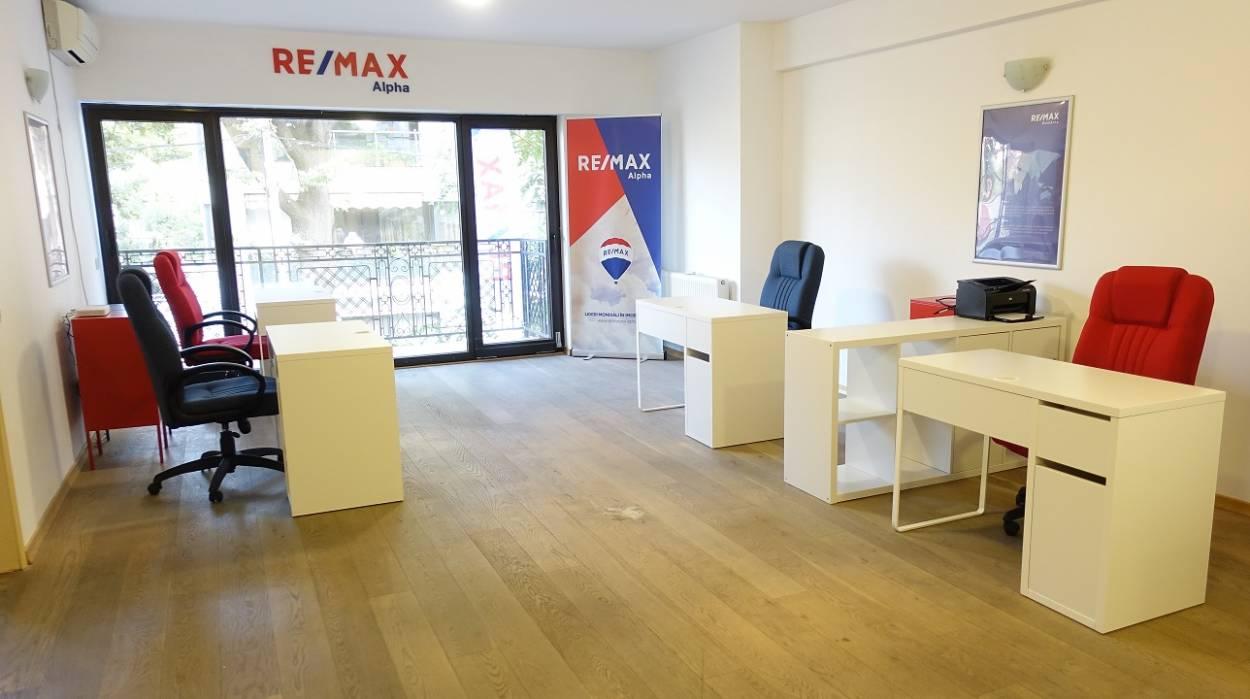 Logo - RE/MAX Alpha
